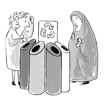 Keinen Weg scheuen, um den Müll richtig zu entsorgen... © www.refugeeguide.de